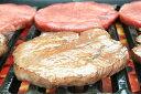 厚さはふつうの牛たんの3倍!1本の牛タンからとれるのは、わずか3割!厚切り牛タン