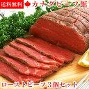 ローストビーフ ハム 肉 ギフト 送料無料 2019 お肉 ...