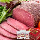 ローストビーフ 肉 ギフト ハム 肉ギフト お肉 お祝い カ...
