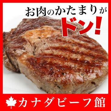 極厚カナダビーフ・1ポンドステーキ★レアからウェルダンどんな焼き方でも失敗しないカナダのリブアイロール ステーキ!赤身力で大好評【牛肉】【赤身 ステーキ肉】【バーベキュー】【熟成肉】【お中元】