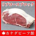 リブロースブロック1kg?1.1kg【ローストビーフ用 牛肉】【ローストビーフ用 ブロック】【ステーキ】【ブロック肉】【塊肉】【リブアイロール】【バーベキュー 肉】【BBQ 食材】【BBQ】【業務用】【あす楽】
