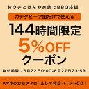 ローストビーフ 肉 ギフト オードブル ローストビーフ丼 贈り物 ギフト 食材 5〜8人用 食べ物 冷凍食品 900g(180g*5) カナディアン・ローストビーフ5個セット 3