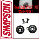 SIMPSON  【Free Stop PIVOT KIT】...