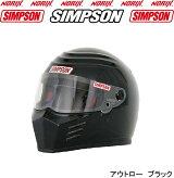 即納!SIMPSONOUTLAWシンプソンヘルメットアウトロー【ブラック】SG規格今ならお好きなカラーのシールドをプレゼント♪送料代引き手数無料即納平日12時まで