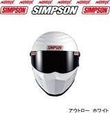 SIMPSONDiamondbackシンプソンダイアモンドバックフルフェィスオートバイ用ヘルメットSG規格クリアシールドが標準装備なります。