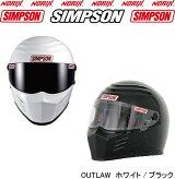 即納!SIMPSONOUTLAWシンプソンヘルメットアウトローSG規格今ならお好きなカラーのシールドをプレゼント♪送料代引き手数無料即納平日12時まで