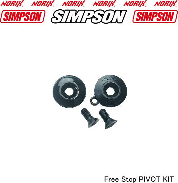 SIMPSON  【Free Stop PIVOT KIT】フリーストップピポットキットシンプソンフルフェィスオートバイ用ヘルメットパーツOUTLAW、RX10、DIAMONDBACK、SB13、M30、BANDIT、RX12,RX1.M10共通パーツシールドは別売りです画像