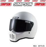 SIMPSONRX1【ホワイト】シールドプレゼントSG規格送料代引き手数無料NORIXシンプソンヘルメット