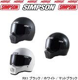 SIMPSONRX1シールドプレゼントご注文時にお選びください。SG規格NORIXシンプソンヘルメット