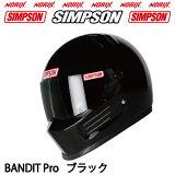 SIMPSONBANDITProブラックオプションシールドプレゼントNORIXシンプソンヘルメットバンディットプロSG規格