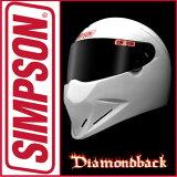 即納在庫有り今ならお好きなカラーのシールドをプレゼント♪SIMPSONDiamondbackシンプソンヘルメットダイアモンドバック【ホワイト】SG規格即納但し平日14時までサイズ交換可能!!月9ヘルメット