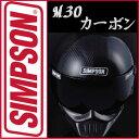 即納!SIMPSONM30【カーボン】お好きなカラーのシール...