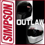 即納在庫有りSIMPSONOUTLAWシンプソンヘルメットアウトローSG規格今ならお好きなカラーのシールドをプレゼント♪即納!但し平日14時までサイズ交換可能!!