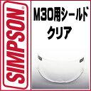 Imgrc0065450189