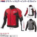 春夏ジャケット / グラフィックエアインテークブルゾン / M・L・LLサイズ Honda(ホンダ) / 0SYTN-13B / バイク 春 夏 ジャケット ウェア