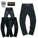 56デザイン 56design ライダージーンズ 056 Rider Jeans CORDURA 56ライダージーンズ コーデュラメンズ レディース デニムパンツ ライディングパンツ