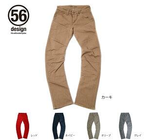 【56デザイン×エドウィン/56design×EDWIN】 RIDER COLOR PANTS (56 ライダー カラー パンツ ) メンズ レディース ライディングパンツ【送料無料】 ギフト