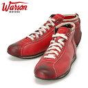 【ワーソンモータース/Warson Motors】ENDURANCE エンデュランス スニーカー ドライビング シューズ レッド ミドルカット