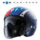 【ハリソン/HARISSON】PATROUILLE (パトルイユ) ジェット ヘルメット バイク