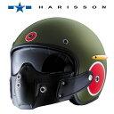 【ハリソン/HARISSON】ZERO (ゼロ) ジェット ヘルメット バイク