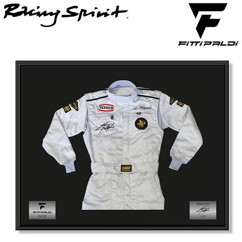 予約/受注発注【レーシング スピリット/RACING SPIRIT】エマーソン・フィッティパルディ レプリカ レーシングスーツ 1972 世界限定50着