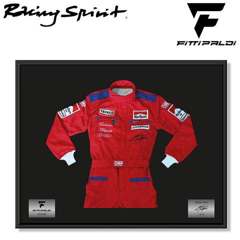 予約/受注発注【レーシング スピリット/RACING SPIRIT】エマーソン・フィッティパルディ レプリカ レーシングスーツ 1974 世界限定50着