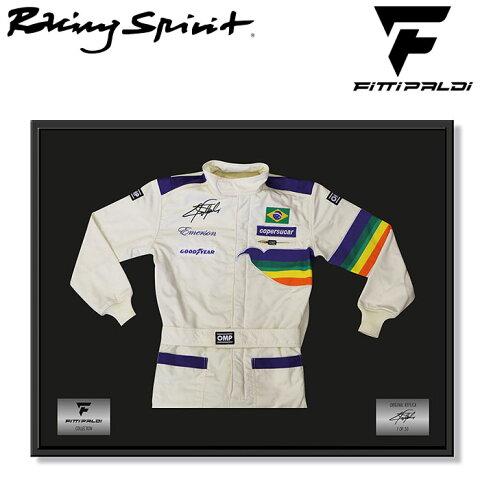 予約/受注発注【レーシング スピリット/RACING SPIRIT】エマーソン・フィッティパルディ レプリカ レーシングスーツ 1976 世界限定50着