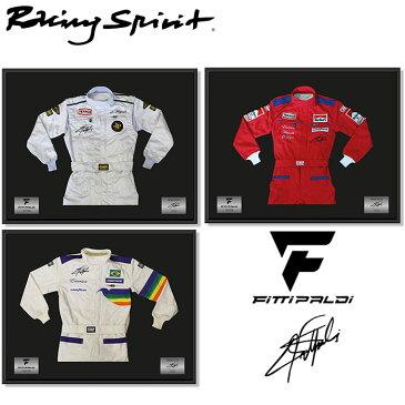 予約/受注発注【レーシング スピリット/RACING SPIRIT】エマーソン・フィッティパルディ 1972,1974,1976 レプリカ・レーシングスーツ 3点セット 世界限定50セット