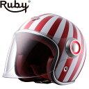 <お取り寄せ> 【ルビー/Ruby】ベルベデーレ シブヤ BELVEDERE SHIBUYA バイク ヘルメット ジェットタイプ カーボン製 ※納期2か月程度