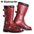 【スティル マーティン/Stylmartin】CONTINENTAL ロングレザーブーツ レッド オフロード レザー ライディングブーツ【送料無料】