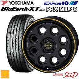 【アルファード等に】KYOHO PPX MIL:8 17×7J 5H 114.3 +38 × YOKOHAMA ブルーアース XT AE61 225/55R17 サマータイヤホイール4本セット