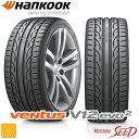 【送料無料】HANKOOK Ventus V12 evo2 (K120) 245/45R19 新品...