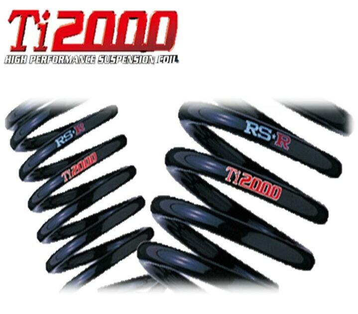 RS-R Ti2000 ダウンサスペンション■三菱 デリカD:5(CV5W)4WD/ローデストGパワーパッケージ■MITSUBISHI