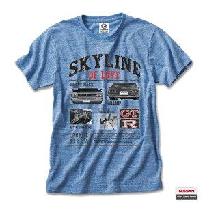 日産カスタムアパレルプロジェクト 半袖Tシャツ ハコスカ Advertising(HACOSUKA AD)オーセンティックブルー(メンズ かっこいい おしゃれ xlサイズ ティー ビッグtシャツ ゆったり 大きいサイズ 夏服 メンズtシャツ ティーシャツ)