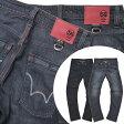 【送料無料/あす楽対応】56design×EDWIN 056 Rider Jeans CORDURA(R)ライダージーンズ コーデュラ(R) 2017年モデル パンツ デニム デニムパンツ ライダース 父の日 プレゼント 56デザイン エドウィン ライダースパンツ ライディングパンツ バイク ライディング ジーンズ