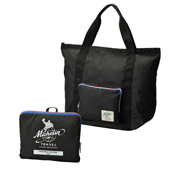 メンズバッグ, トートバッグ  MICHELINPackable tote bag