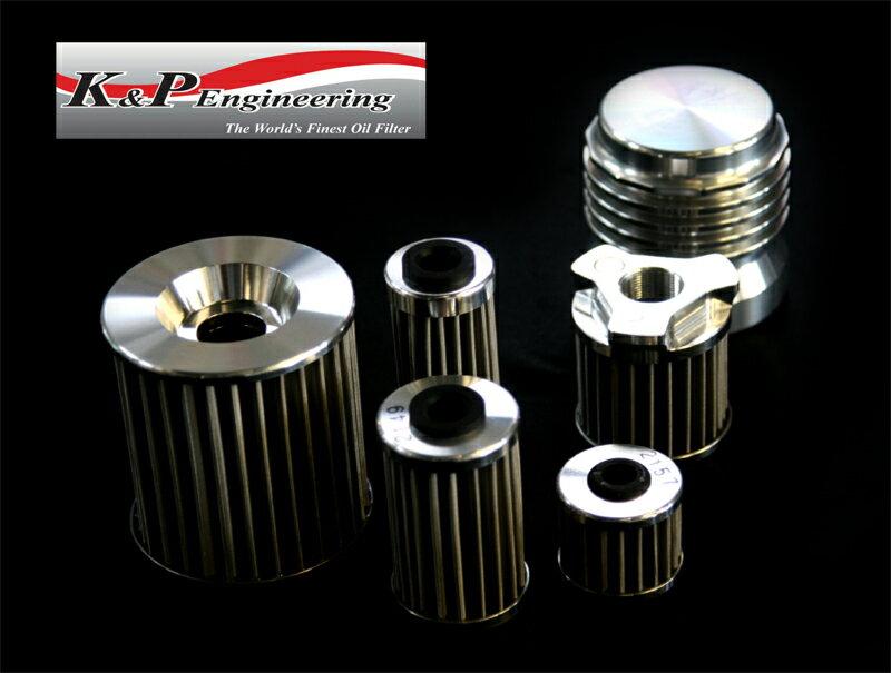 K&P Engineering ステンメッシュ マイクロ オイルフィルター オイルエレメントブラックアナダイズド<ヤマハ>FZR250R/FZR400RR/XJR400 S R/ZX-4/FZ400/YZF600R/YZF-R6/FZ6 FAZER/YZF750R SP/YZF-R7/DIVERSION900/FZR1000画像