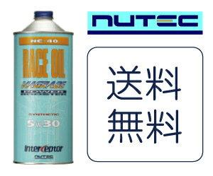 NC-405w30