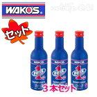 WAKO'S(ワコーズ)F-1/フューエルワン/F101/1本(200ml)/清浄系燃料添加剤/