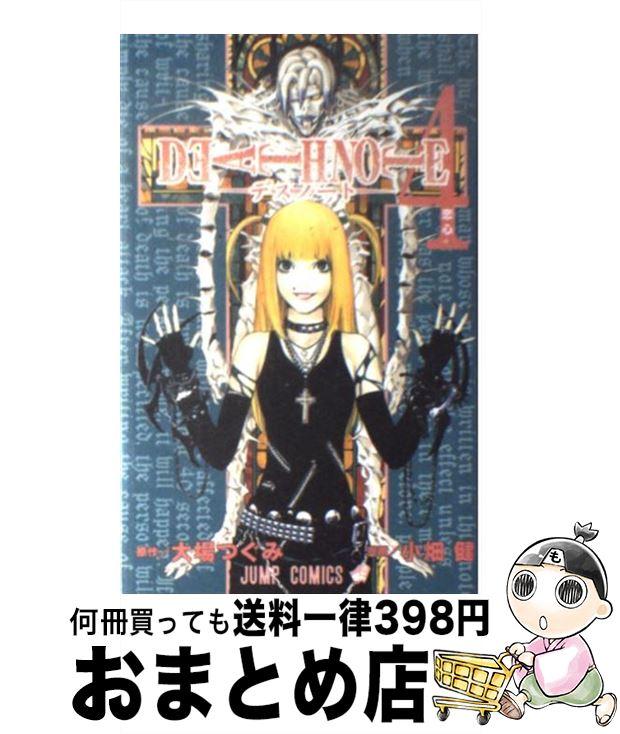 コミック, その他  DEATH NOTE 4