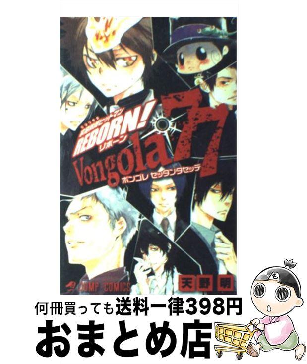 コミック, その他  REBORNVongola77