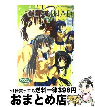 【中古】 CLANNAD アンソロジーコミック 4 / 宙出版 / 宙出版 [コミック]【宅配便出荷】