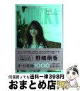【中古】 MOEKA FASHION BEAUTY…ALL ...