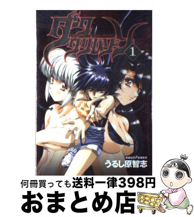 本・雑誌・コミック, その他  Vampire master 1 ,