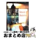【中古】 Love home / chiharu / 主婦と生活社 [ムック]【宅配便出荷】