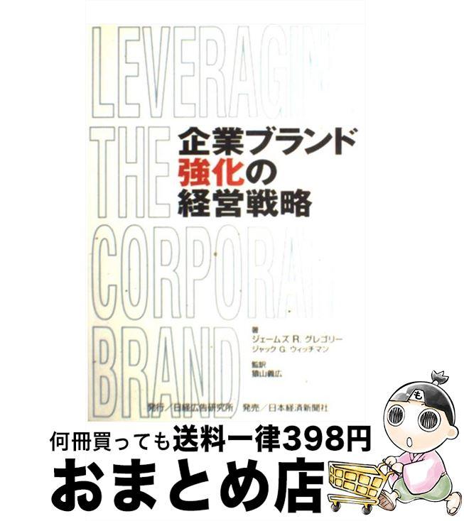 文庫・新書, その他  R. , G. ,