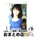 【中古】 Tapestry 高樹千佳子DVD付きphoto book / 矢西 誠二 / 集英社 [単行本]【宅配便出荷】