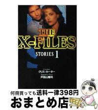 【中古】The Xーfiles stories  1/クリス カーター[単行本]