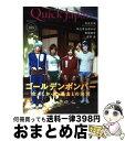 【中古】 クイック・ジャパン vol.105 / ゴールデン...