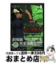 【中古】 TIGER & BUNNYーThe Beginni...